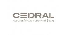 Фиброцементный сайдинг в Москве Фиброцементный сайдинг Cedral