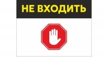 Адресные таблички на дом в Москве Адресные таблички Информационные