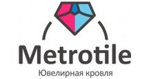 Доборные элементы для композитной черепицы в Москве Доборные элементы Metrotile