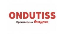 Пленка кровельная для парогидроизоляции Grand Line в Москве Пленки для парогидроизоляции Ондутис