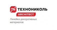Гибкая черепица в Москве Рулонная черепица